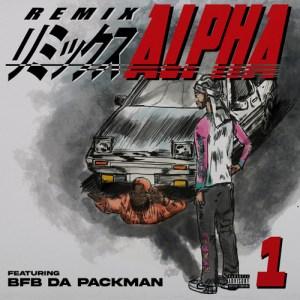 Guapdad 4000 - Alpha (feat. Bfb Da Packman) (Remix)
