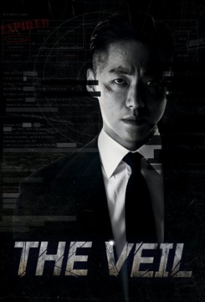 The Veil S01E02