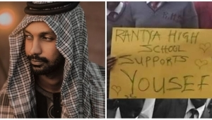 #BBNaija: Yousef Gets Support From His Students As They Take To The Street To Campaign For Him To Survive Eviction