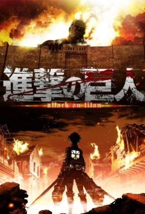 Attack On Titan S04E11