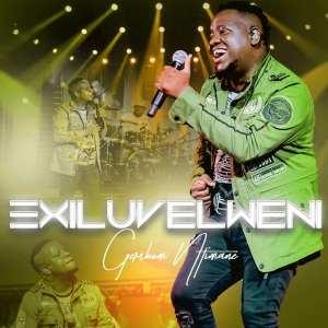 Gershom Ntimane – Exiluvelweni