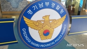Two Nigerian men arrested in South Korea for allegedly conning victims out of N41m in romance scams