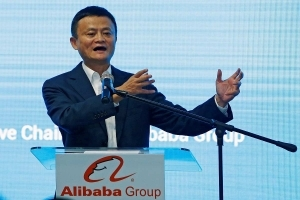 Alibaba Said to Put India Investment Plan on Hold Amid China Tensions