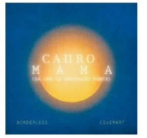 Caiiro – Mama (Da Lee LS Unplugged Remix)