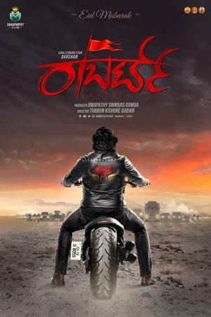 Roberrt (2021) (Hindi)