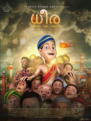Dhira (2020) (Animation)