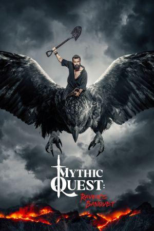 Mythic Quest Ravens Banquet S02E08
