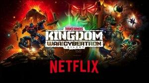 Transformers War for Cybertron Kingdom Season 1