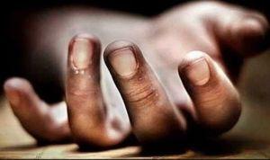 SHOCKING!! 47-Year-Old Man Shoots Himself Dead In Kwara