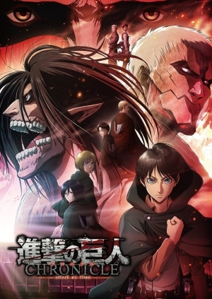 Attack on Titan: Chronicle (2020) (Japanese)