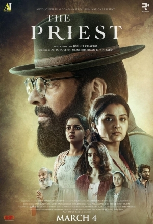 The Priest (2021) (Malayalam)