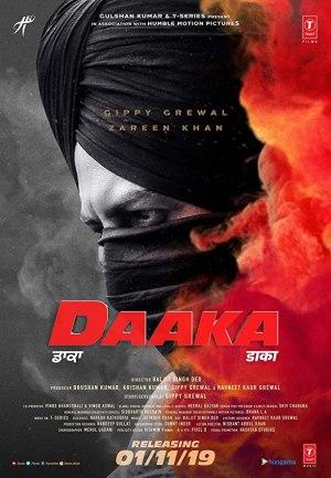 Daaka (2019) (Hindi)