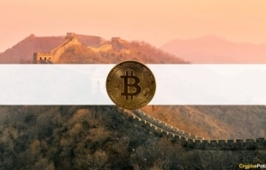 China Reportedly Orders Bitcoin Miners in Sichuan to Temporarily Cease Operations