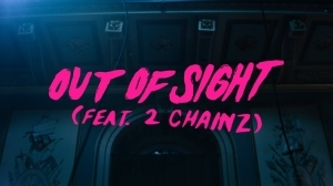 Run The Jewels - Out of Sight ft. 2 Chainz (Video)
