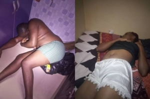 JUST IN! Imo Undergraduate Who Died After Sex Romp With Her Lover Buried
