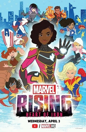 Marvel Rising: Heart of Iron (2019) (Animation)