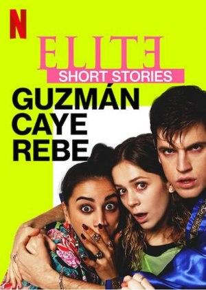 Elite Short Stories Guzman Caye Rebe