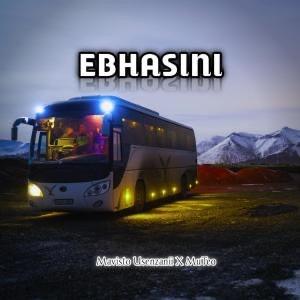 Mavisto Usenzanii & MuTeo – EBHASINI