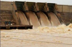 Kianji Dam Is Fully Operational – Mainstream Energy (Photos)