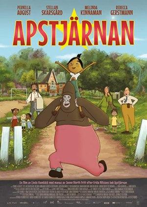 The Ape Star (2021) (Animation)