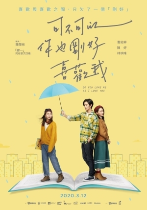 Do You Love Me As I Love You (2020) (Chinese)