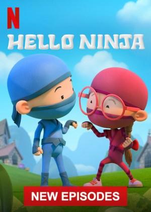 Hello Ninja (Animation)