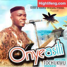 Onyeoma Tochukwu – Ugomu Achakego