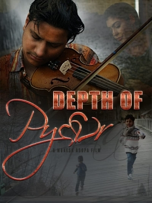 Depth of Pyaar (2019)