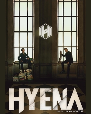 Hyena Season 01