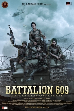 Battalion 609 (2019) (Hindi)