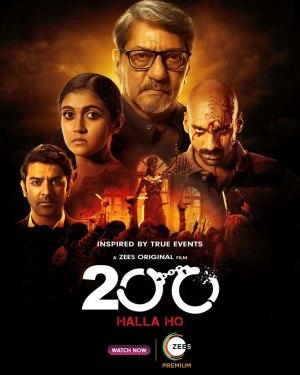 200: Halla Ho (2021) (Hindi)