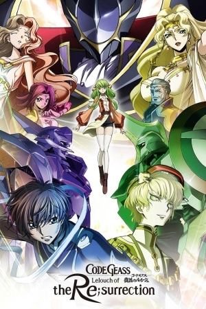 Code Geass: Lelouch of the Re;Surrection (2019) (Japanese) (Animation)