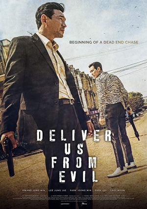 Deliver Us from Evil (2020) (Korean)