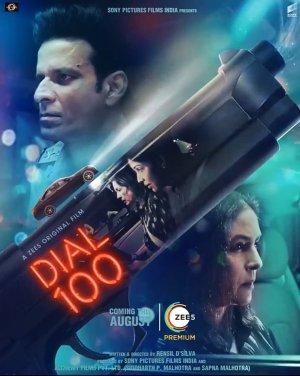 Dial 100 (2021) Hindi