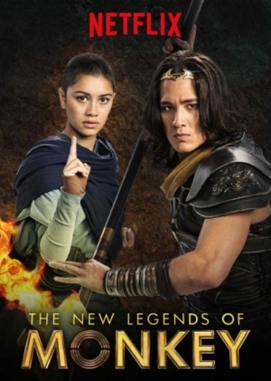 The New Legends of Monkey S02 E10