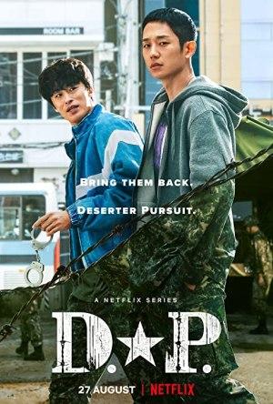 D.P. (2021) (Korean)