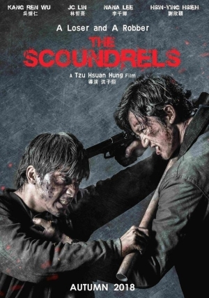 The Scoundrels (Kuang Tu) (2018) (Chinese)