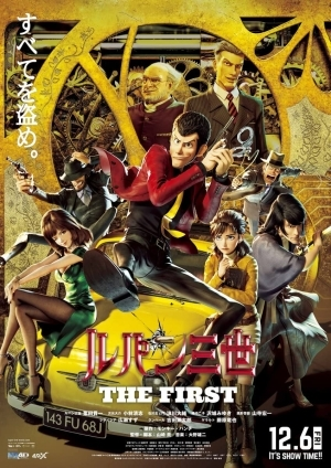 Lupin III: The First (2019) (Animation)