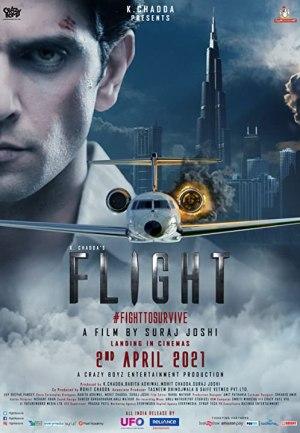 Flight (2021) (Hindi)