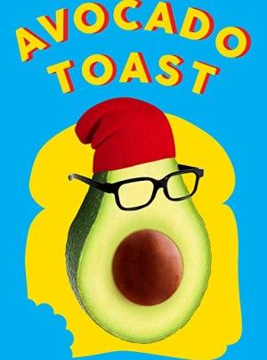Avocado Toast (2021)