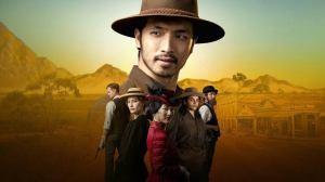 New Gold Mountain S01E02