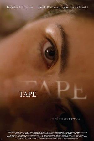 Tape (2020) (Movie)