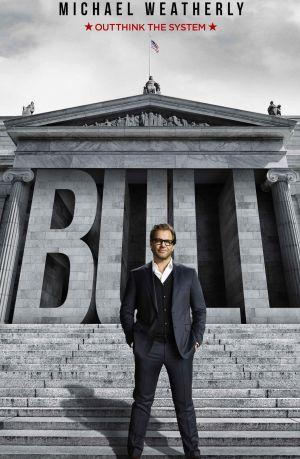 Bull 2016 S05E05