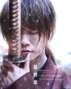 Rurouni Kenshin: Final Chapter Part II - The Beginning (2021)