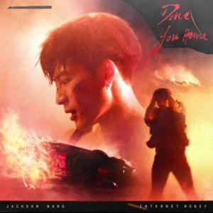 Jackson Wang & Internet Money – Drive You Home (Instrumental)