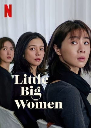 Little Big Women (2020) (Chinese)