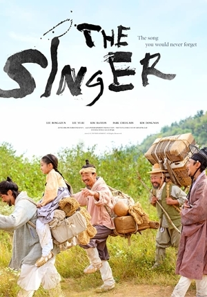 The Singer (2020) (Korean)