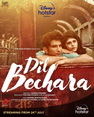 Dil Bechara (2020) (Hindi)