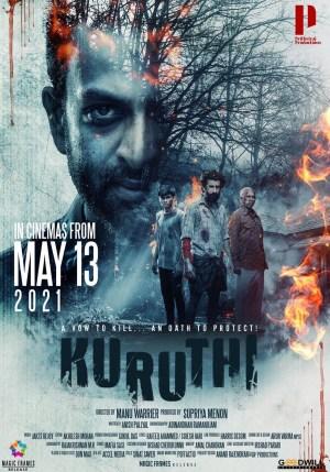 Kuruthi (2021) (Malayalam)