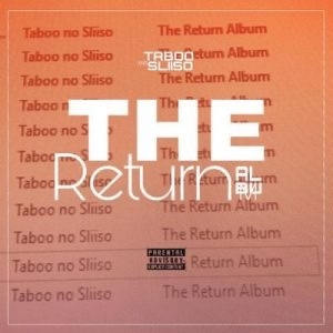 Taboo no Sliiso – Tribute To Corne Ft. Shabba Cpt & TNS Empire